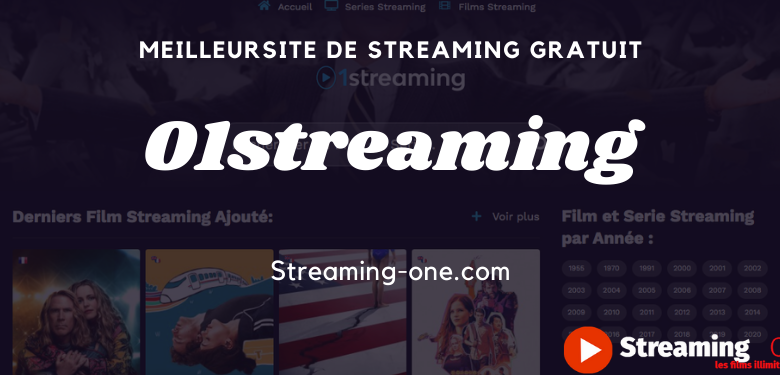01streaming 1