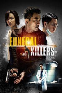 "Affiche du film ""Funeral Killers"""